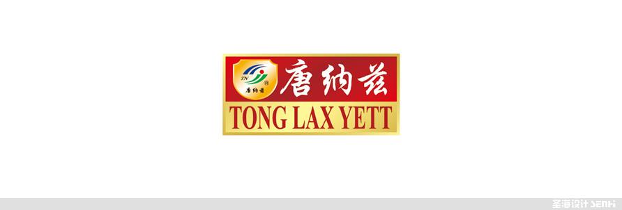 杭州包装设计,浙江包装设计,品牌策划设计,标志设计,logo设计,网页网站设计,唐纳兹品牌整合设计