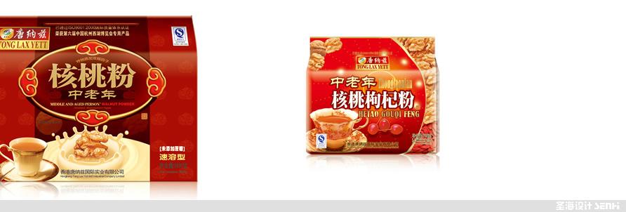 杭州包装设计,浙江包装设计,品牌策划设计,标志设计,logo设计,网页网站设计,唐纳兹核桃粉礼盒设计