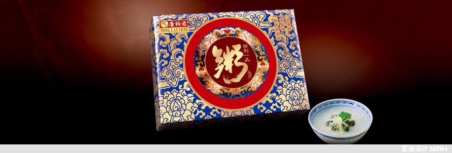 杭州包装设计,浙江包装设计,品牌策划设计,标志设计,logo设计,网页网站设计,唐纳兹营养粥礼盒设计