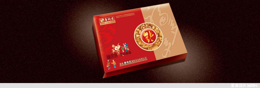 杭州包装设计,浙江包装设计,品牌策划设计,标志设计,logo设计,网页网站设计,唐纳兹福多多礼包设计