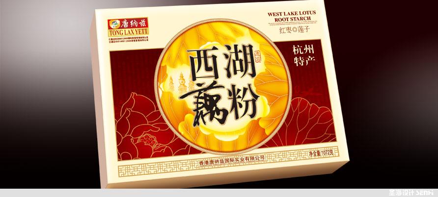 杭州包装设计,浙江包装设计,品牌策划设计,标志设计,logo设计,网页网站设计,西湖藕粉