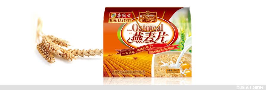 杭州包装设计,浙江包装设计,品牌策划设计,标志设计,logo设计,网页网站设计,唐纳兹燕麦片礼盒设计