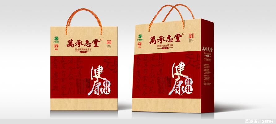 阿膠片,女性補品,杭州包裝設計,浙江包裝設計,品牌策劃設計,標志設計,logo設計,網頁網站設計,百年老字號萬承志堂阿膠片