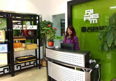 店面展示设计/杭州包装设计/杭州圣海包装艺术设计有限公司