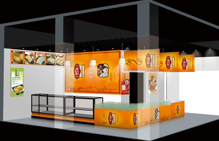 马仁和-老大哥绍兴特产专卖店/店面展示设计/杭州包装设计/杭州圣海包装艺术设计有限公司