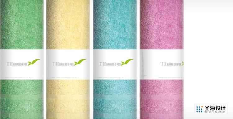 竹狐紡織品包裝/竹纖維毛巾/杭州包裝設計/杭州圣海包裝藝術設計有限公司