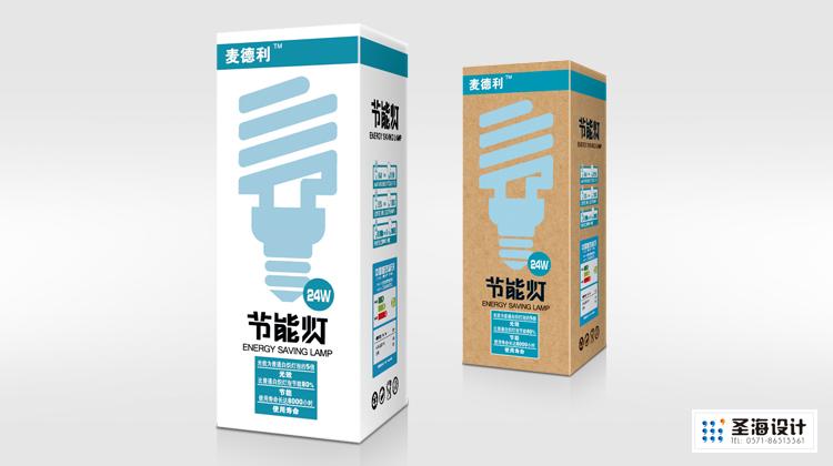 旭辉照明电器/led灯/节能灯包装设计/杭州包装设计/杭州圣海包装艺术设计有限公司