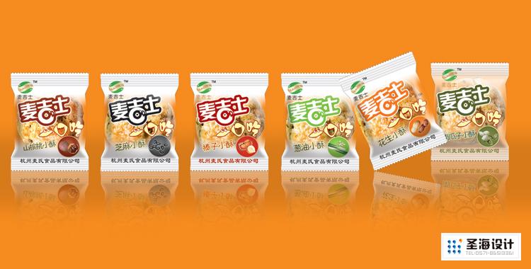 麦吉士一口吃,小袋设计,杭州包装设计,浙江包装设计,品牌策划设计,标志设计,logo设计,网页网站设计