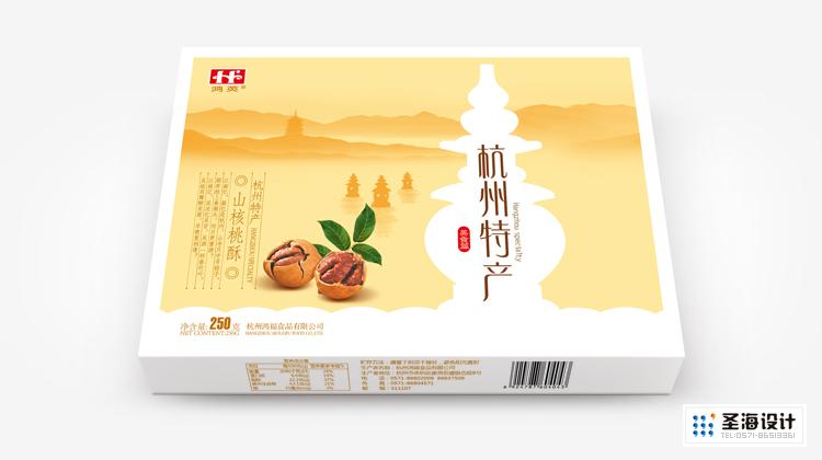 鴻福杭州特產--糕點/山核桃酥/杭州包裝設計/杭州圣海包裝藝術設計有限公司