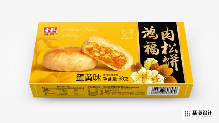 鴻福杭州特產--糕點/肉松餅/杭州包裝設計/杭州圣海包裝藝術設計有限公司