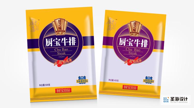 廚寶生制速凍食品/廚寶牛排/杭州包裝設計/杭州圣海包裝藝術設計有限公司