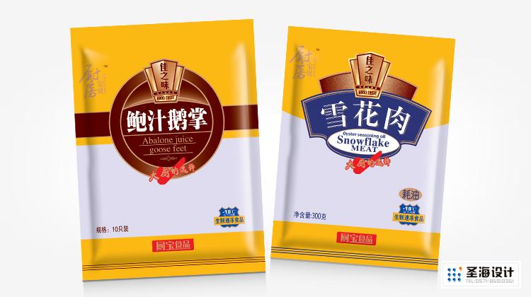 廚寶生制速凍食品/雪花肉/鮑汁鵝掌/杭州包裝設計/杭州圣海包裝藝術設計有限公司