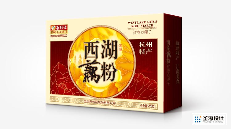 唐納茲西湖藕粉包裝設計/杭州包裝設計/杭州圣海包裝藝術設計有限公司