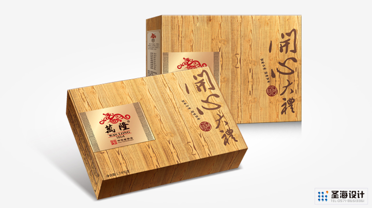 萬隆-中華老字號/開心大禮/肉類制品/杭州包裝設計/杭州圣海包裝藝術設計有限公司