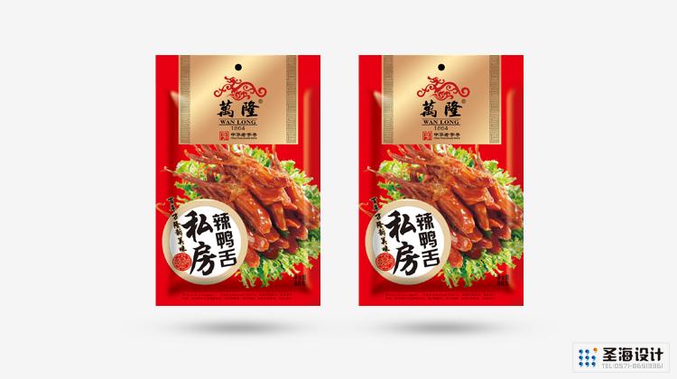 萬隆-中華老字號/私房辣鴨舌/肉類制品/杭州包裝設計/杭州圣海包裝藝術設計有限公司