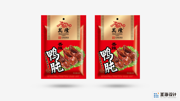 萬隆-中華老字號/香辣鴨肫/肉類制品/杭州包裝設計/杭州圣海包裝藝術設計有限公司