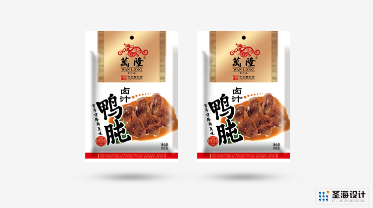 萬隆-中華老字號/鹵汁鴨肫/肉類制品/杭州包裝設計/杭州圣海包裝藝術設計有限公司