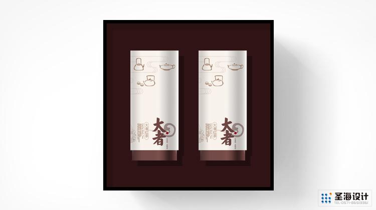 大者茶品牌設計/紅茶茶葉禮盒內托/杭州包裝設計/杭州圣海包裝藝術設計有限公司