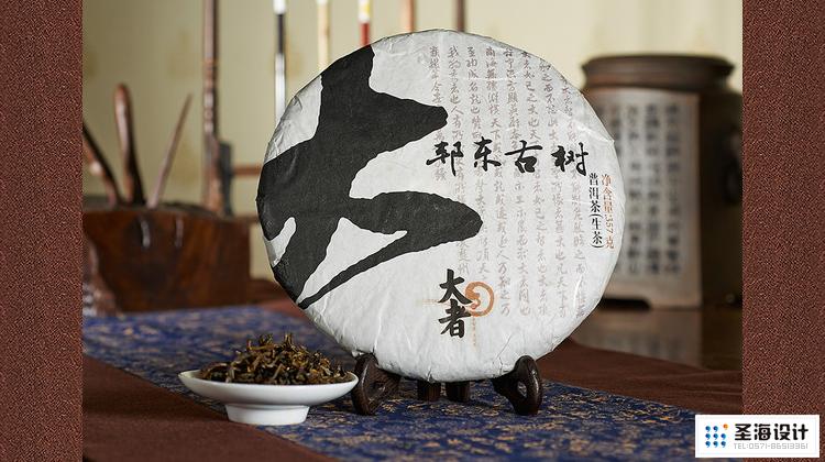 大者茶品牌設計/邦東古樹普洱茶生茶/杭州包裝設計/杭州圣海包裝藝術設計有限公司