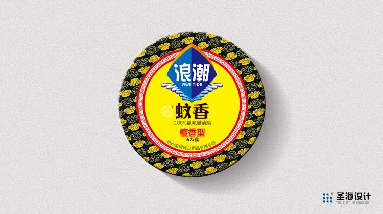 浪潮品牌形象设计/蚊香包装设计/杭州包装设计/杭州圣海包装艺术设计有限公司