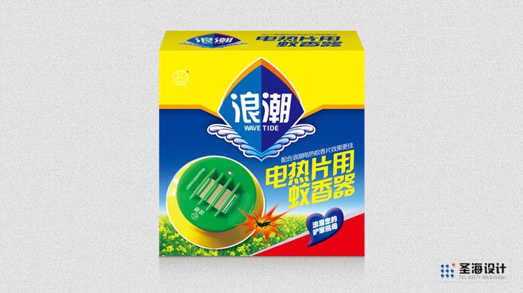 浪潮品牌形象设计/电蚊香包装设计/杭州包装设计/杭州圣海包装艺术设计有限公司
