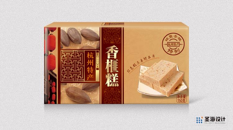 鴻福杭州特產--糕點/香榧糕/杭州包裝設計/杭州圣海包裝藝術設計有限公司
