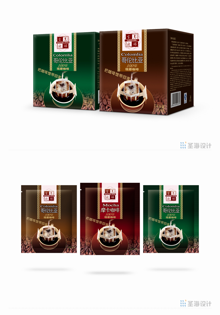 雪克歐瑪/哥倫比亞現磨咖啡/杭州圣海包裝藝術設計有限公司