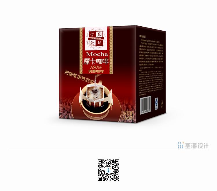 雪克歐瑪/摩卡咖啡/杭州圣海包裝藝術設計有限公司