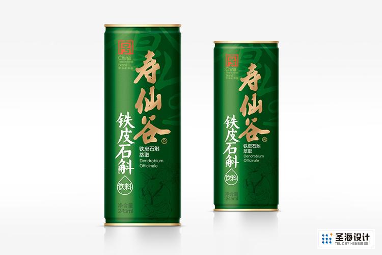 壽仙谷/保健飲料/鐵皮石斛/杭州包裝設計/杭州圣海包裝藝術設計有限公司