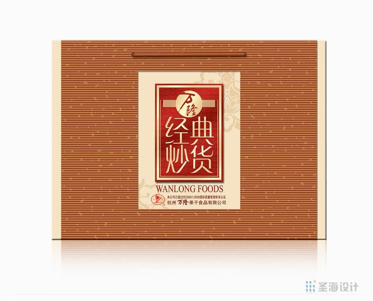萬隆杭州糕點特產/經典炒貨/山核桃禮盒/杭州包裝設計/圣海包裝設計