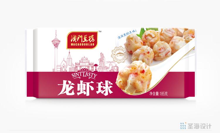 澳門豆撈,龍蝦球,海鮮包裝設計,杭州包裝設計,品牌設計,浙江包裝設計,食品海報設計,網站開發,農產品包裝設計