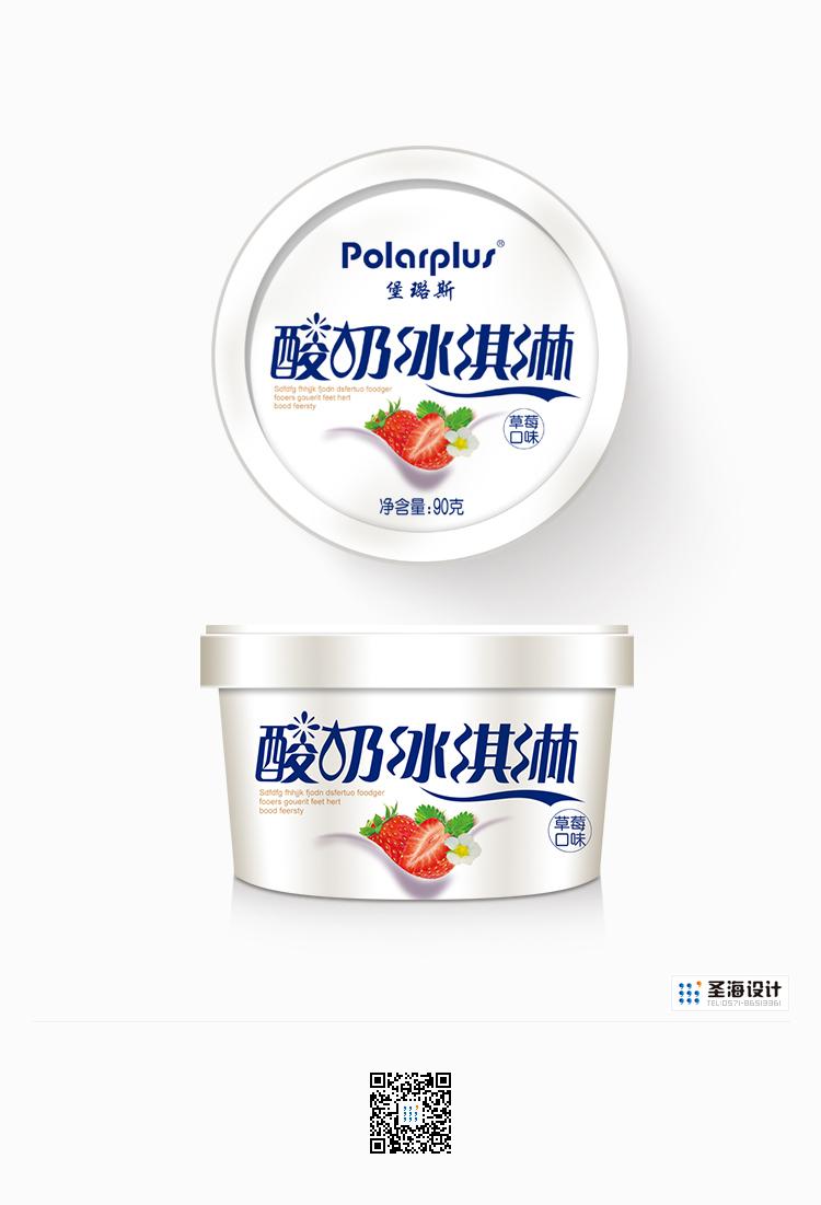 酸奶冰淇淋/草莓味/杭州包装设计/杭州圣海包装艺术设计有限公司