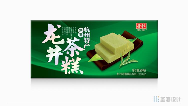 鴻福杭州糕點特產/凈素/龍井茶糕/杭州包裝設計/圣海包裝設計