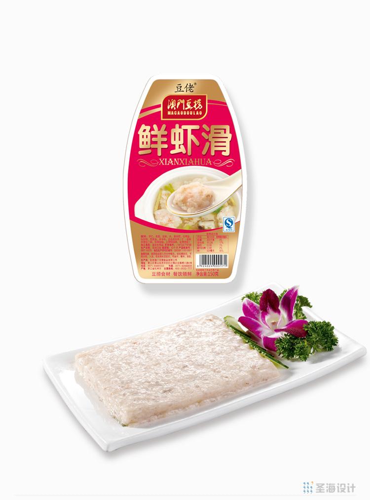 澳門豆撈肉滑系列/鮮蝦滑/杭州包裝設計/圣海包裝設計