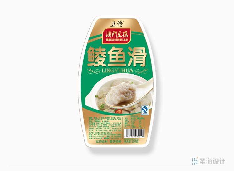 澳門豆撈肉滑系列/鯪魚滑/杭州包裝設計/圣海包裝設計