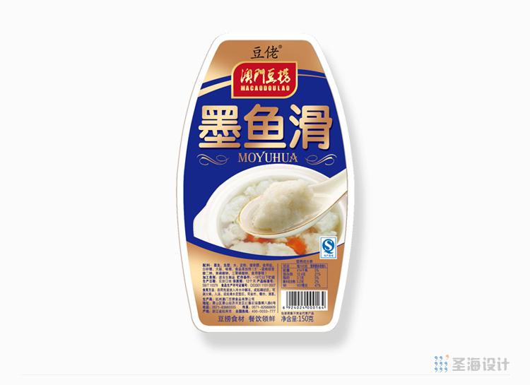 澳門豆撈肉滑系列/墨魚滑/杭州包裝設計/圣海包裝設計