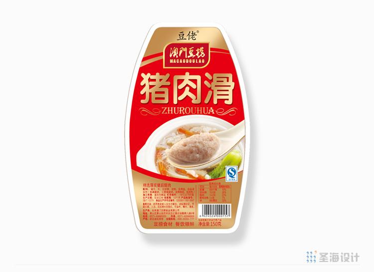 澳門豆撈肉滑系列/豬肉滑/杭州包裝設計/圣海包裝設計