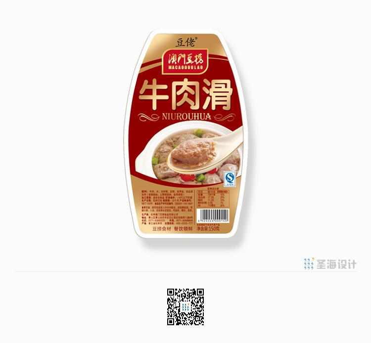 澳門豆撈肉滑系列/牛肉滑/杭州包裝設計/圣海包裝設計
