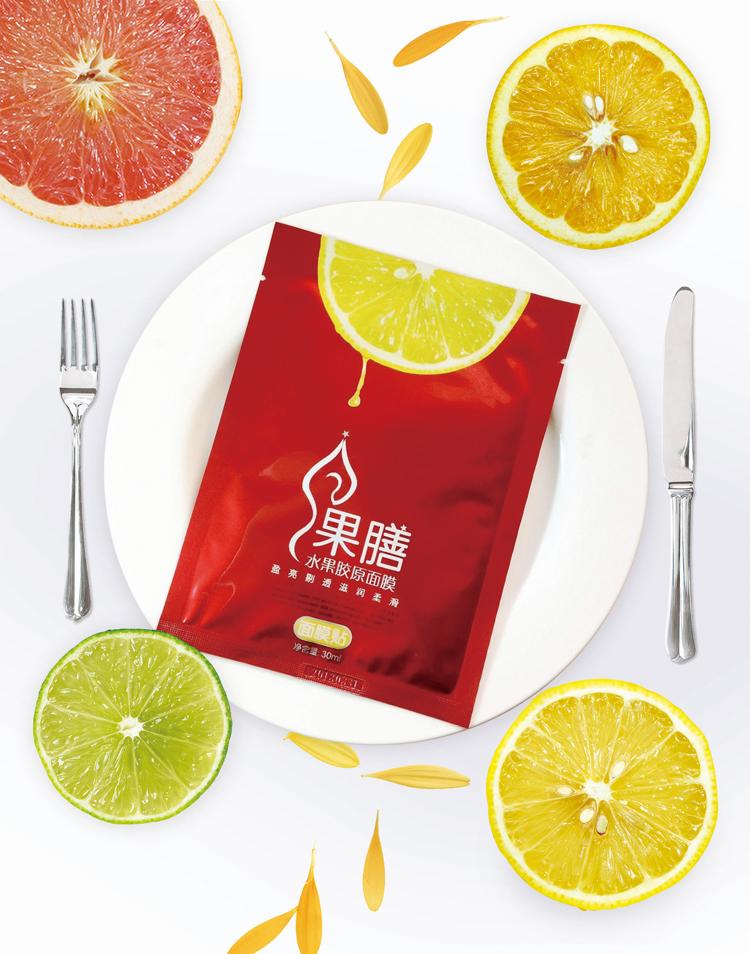 果膳體面膜/可以吃的面膜/杭州包裝設計/圣海包裝設計/圣海設計