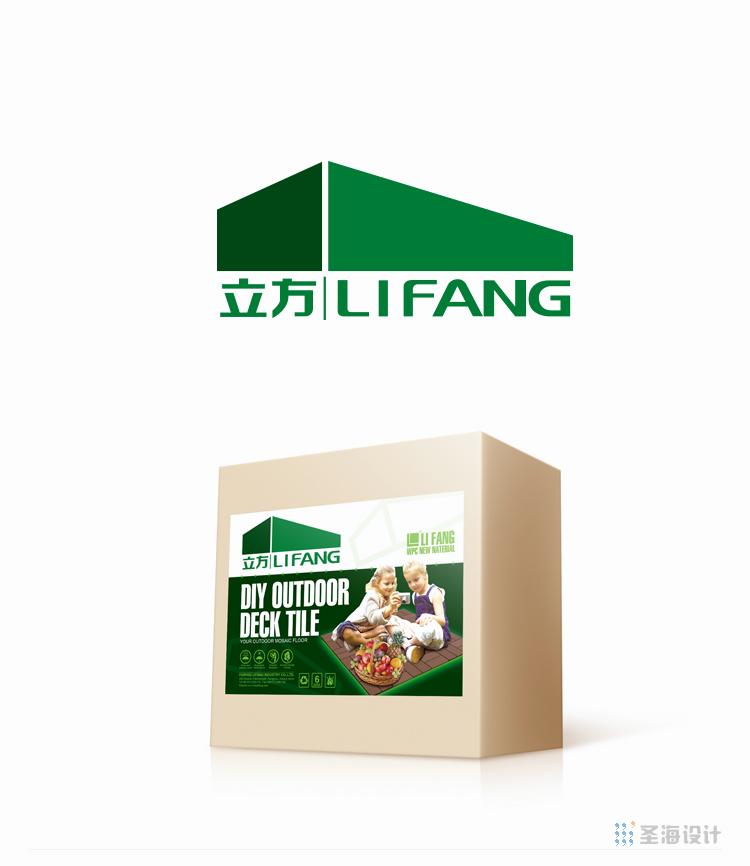 立方地板包装设计/出口产品包装/杭州包装设计/圣海包装设计