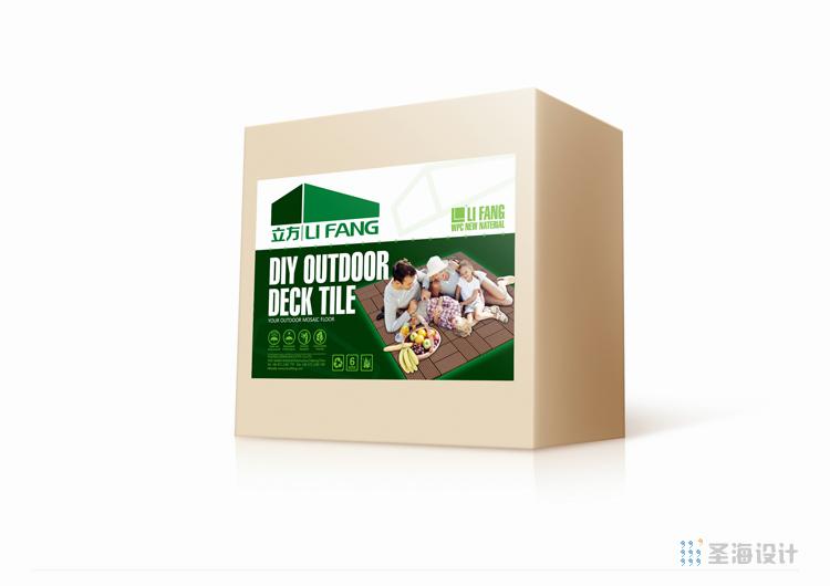 立方地板包裝設計/出口產品包裝/杭州包裝設計/圣海包裝設計