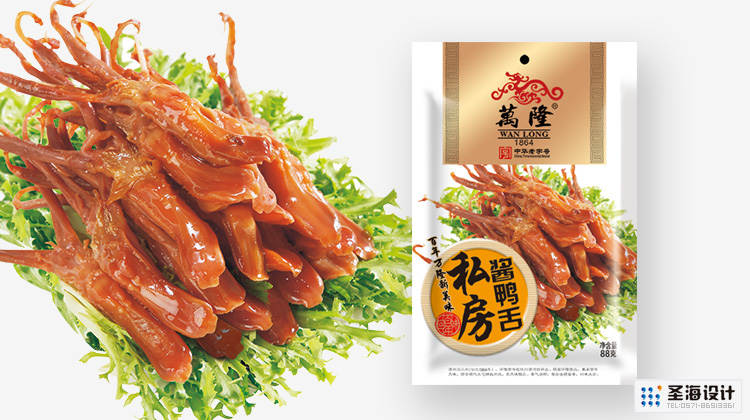 萬隆-中華老字號/私房醬鴨舌/肉類制品/杭州包裝設計/杭州圣海包裝藝術設計有限公司