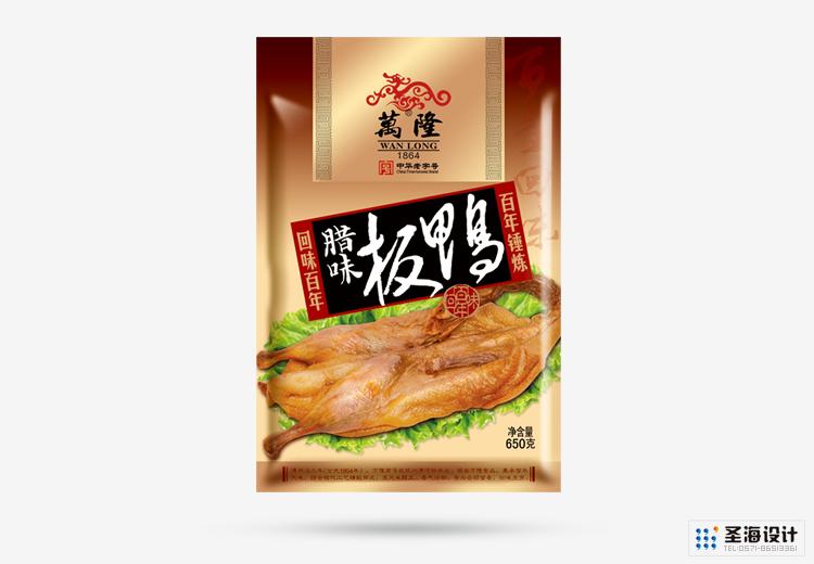 萬隆-中華老字號/臘味板鴨/肉類制品/杭州包裝設計/杭州圣海包裝藝術設計有限公司