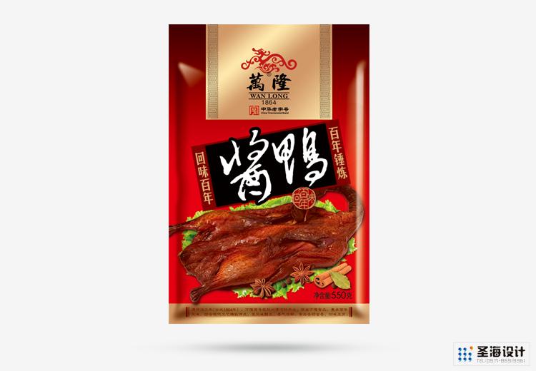 萬隆-中華老字號/金牌醬鴨/肉類制品/杭州包裝設計/杭州圣海包裝藝術設計有限公司