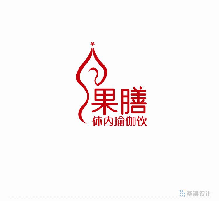 果膳體內瑜伽飲/杭州包裝設計/圣海包裝設計/圣海設計
