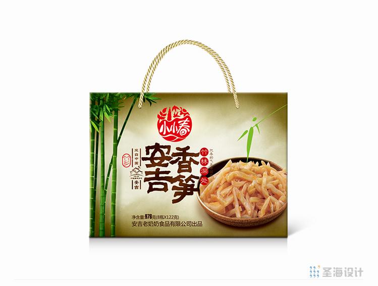 小小春安吉香筍禮盒/杭州包裝設計/圣海包裝設計