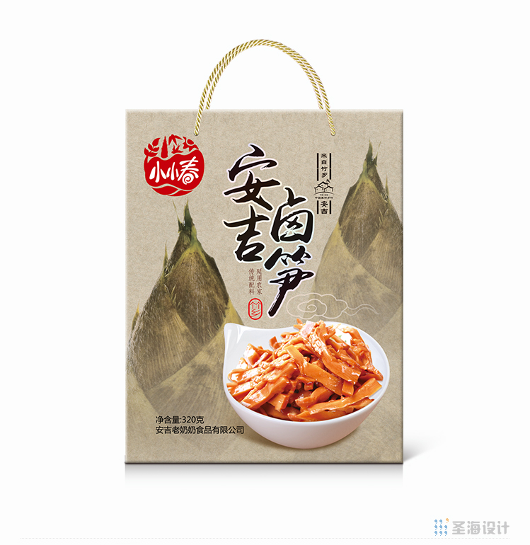 小小春安吉鹵筍禮盒/杭州包裝設計/圣海包裝設計