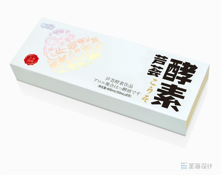 蘆薈酵素/蘆薈酵素禮盒設計/味之園/杭州包裝設計/圣海包裝設計/