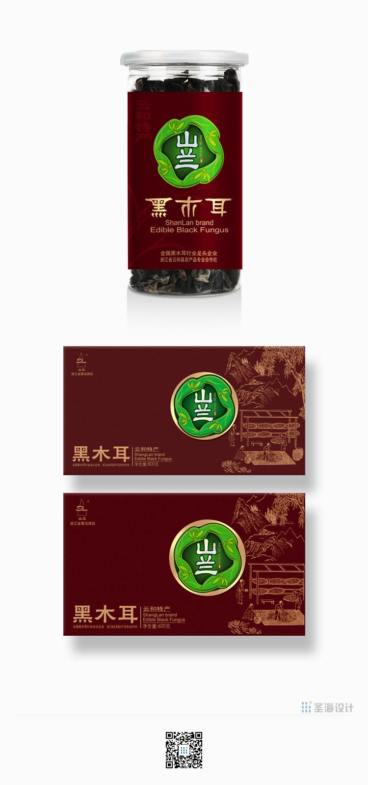 山兰品牌形象设计,黑木耳品牌设计,山货,山珍品牌设计,杭州包装设计,浙江包装设计,品牌策划设计,标志设计,logo设计,网页网站设计