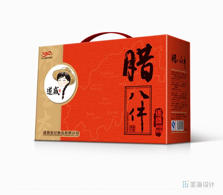 遂盛品牌整合設計|杭州包裝設計,浙江包裝設計,品牌策劃設計,標志設計,logo設計,網頁網站設計